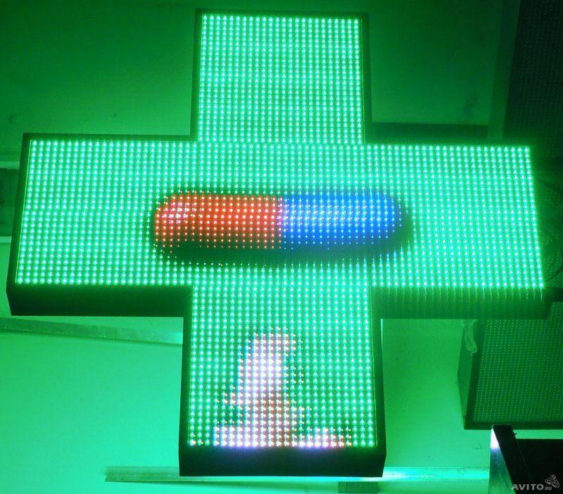 Фото Аптечный крест