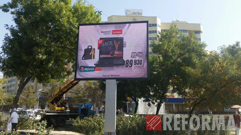 Фото Светодиодный экран в г. Шымкент