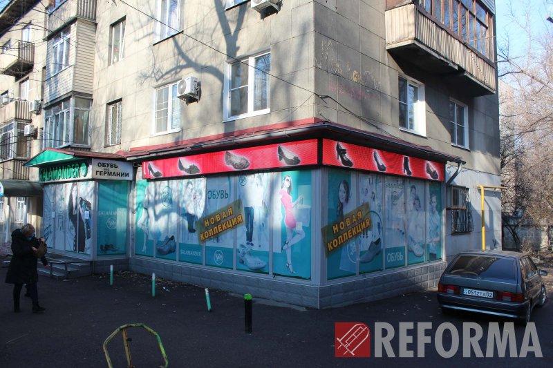 Фото Видеовывеска для магазина обуви