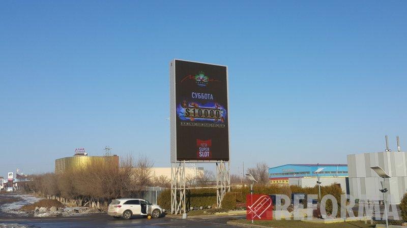 Фото Модульный экран для казино