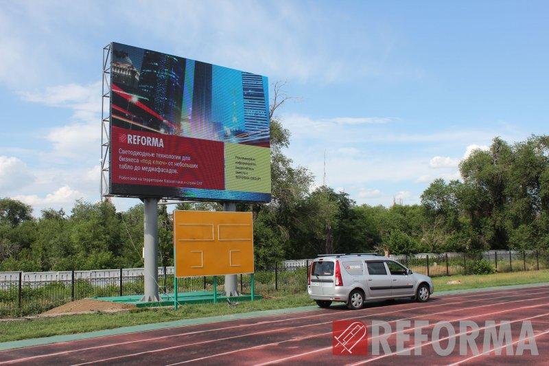 Фото LED экран для стадиона Жетысу