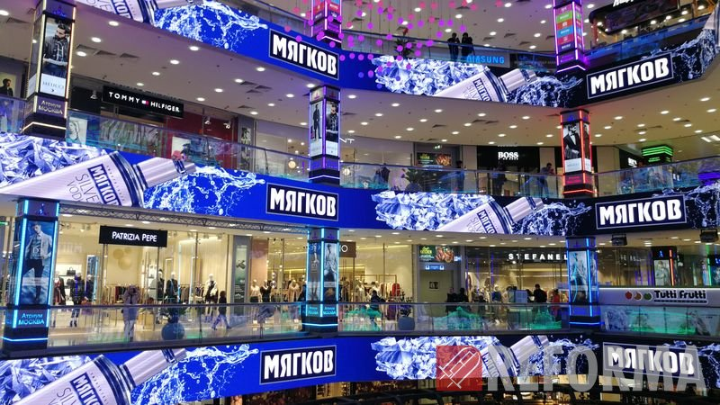 Фото Оформление торговых центров
