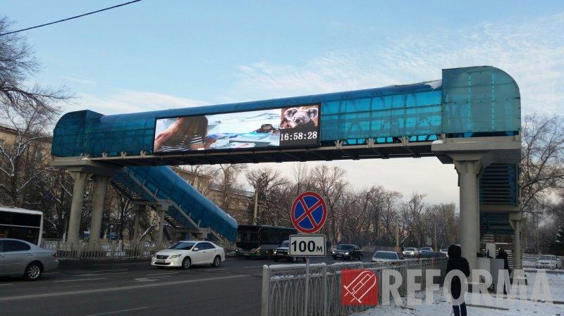 Фото Модульный экран на надземном пешеходном переходе г.Тараз