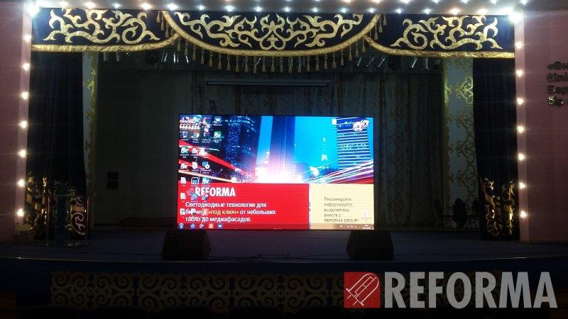 Фото Светодиодный экран P5 для ПГУ имени С. Торайгырова