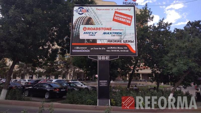 Фото Светодиодные экраны P10 для рекламного агентства