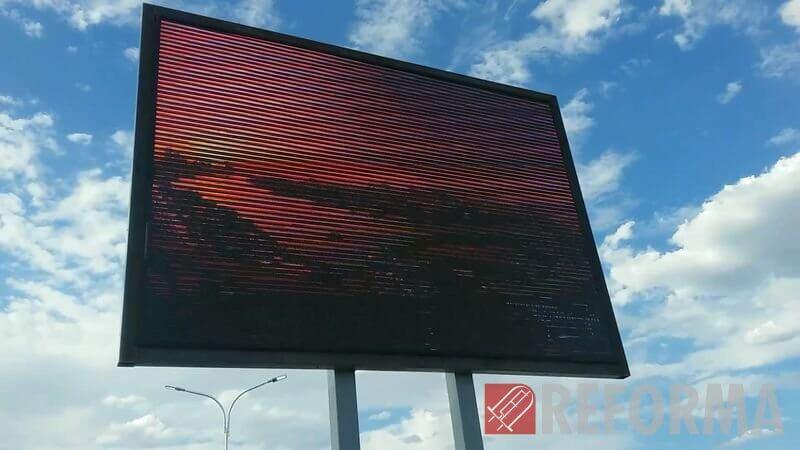 Фото Светодиодные экраны P10 в г.Атырау