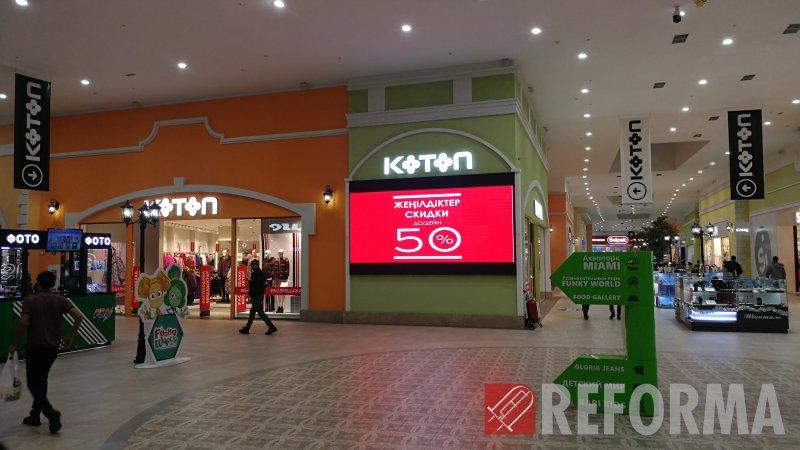 Фото Экран P3 для KOTON в Апорт Молл