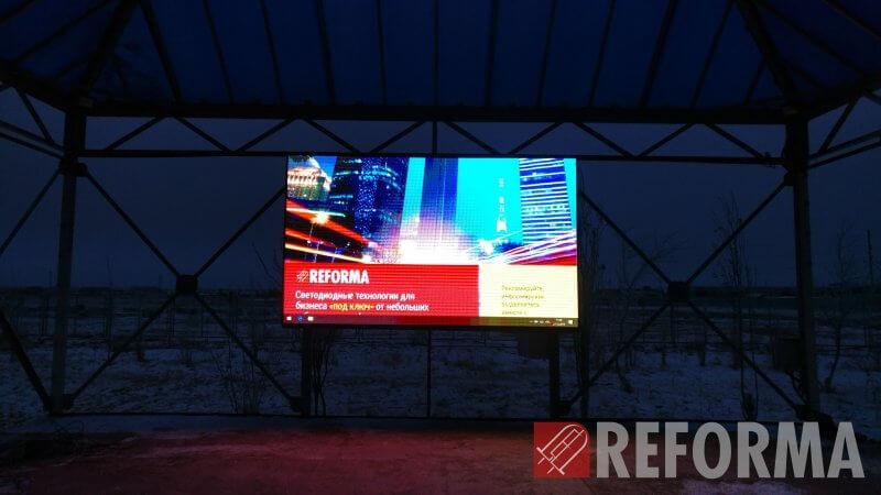 Фото LED экран на руднике Тайконыр