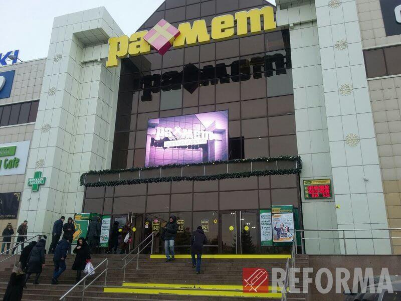 Фото Экран для ТЦ Рахмет в Петропавловске