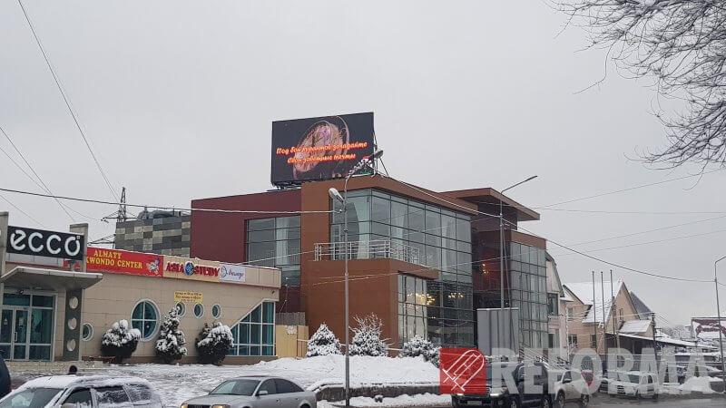 Фото LED экран для салона освещения Aura City, г. Алматы