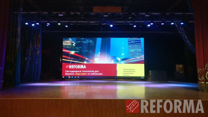 Фото LED экраны для университета имени Х.А. Яссауи