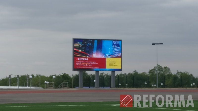 Фото LED экраны для Спортивного комплекса